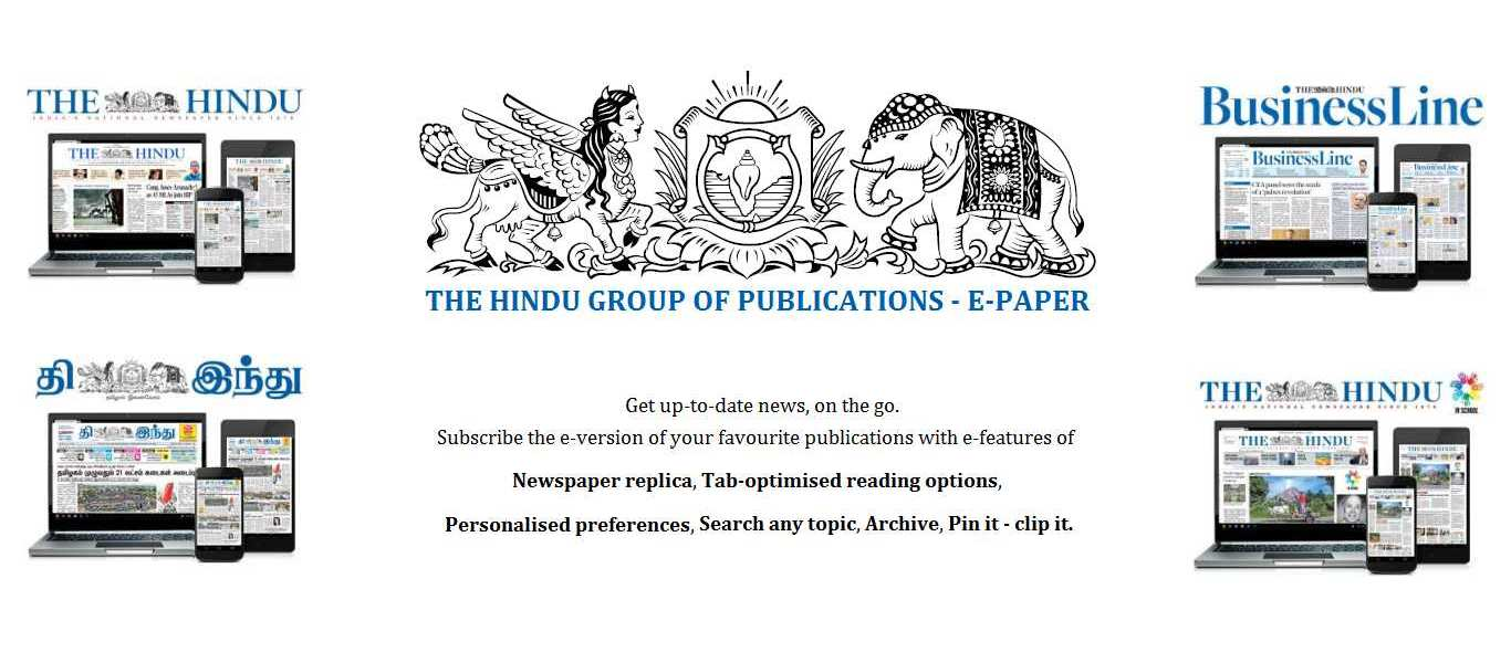 The hindu group newspaper subscription subscribe hindu epaper bootstrap slider fandeluxe Image collections