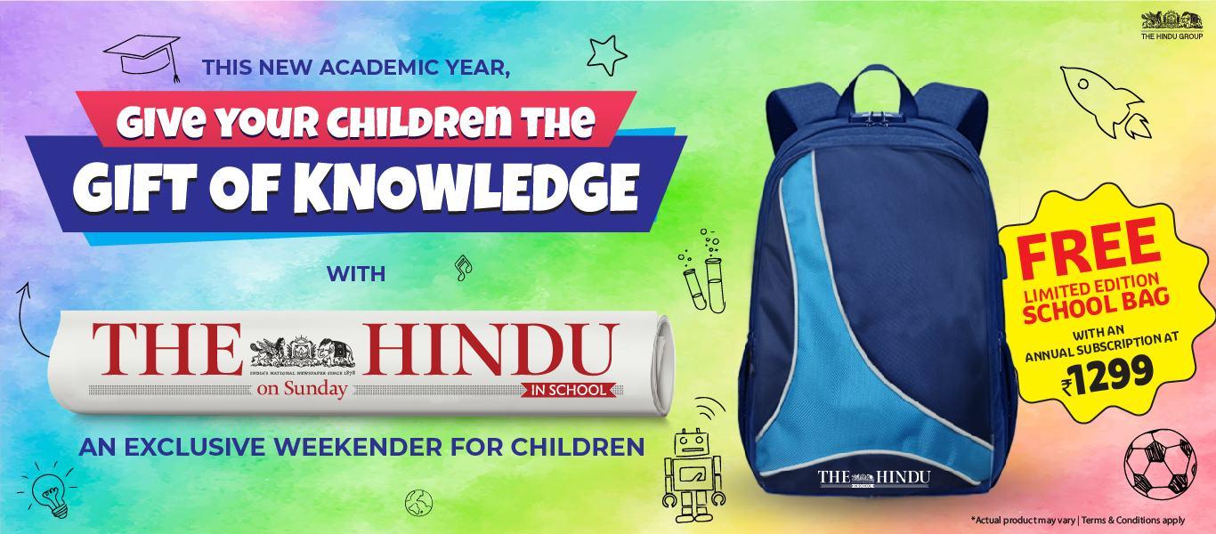 The Hindu' group Newspaper Subscription  Subscribe Hindu