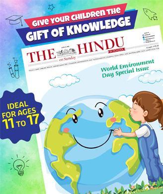 Hindu online subscription : Virgin media broadband promo code